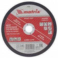 Круг отрезной по металлу, 180 х 1,8 х 22,2 мм Matrix