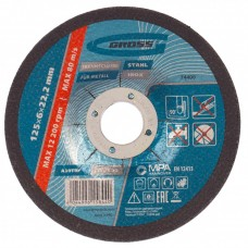 Круг шлифовальный по металлу, 125 х 6,0 х 22,2 мм Gross