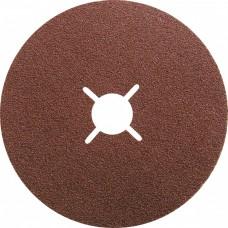 Круги фибровые 5 шт, Р 80, 125 х 22 mm Matrix